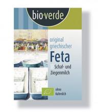 bio verde, Schaf-Feta-Käse, mind. 45% Fett i. Tr., 180g Stück