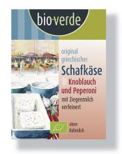 bio verde, Schafkäse mit Knoblauch & Peperoni, 150g Packung